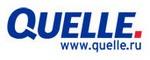 Партнерка Quelle (интернет-магазин одежды)