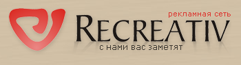 Партнерская программа Recreativ (товарная рекламная сеть)
