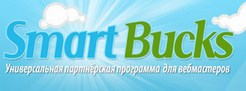 Партнерская программа SmartBucks (конвертация трафика)