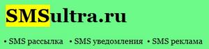 SMSultra.ru - партнерская программа с оплатой за клик