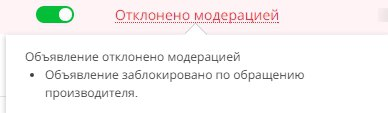 Кейс Тонгкат Али: 105 тыс. руб