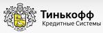 Партнерская программа Банк Тинькофф Кредитные Системы