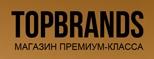 Партнерская программа Top Brands (интернет-магазин премиум-класса)