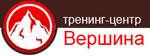Партнерская программа тренинг-центра ВЕРШИНА (обучающие программы)