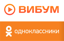 Вибум и Одноклассники.ру