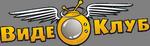 Партнерская программа Видеоклуб (сервис-видеочат)