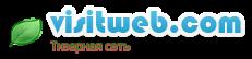 Партнерская программа visitweb (тизерная сеть)