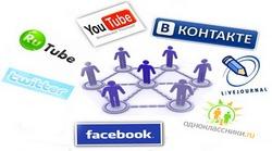 Как заработать в социальных сетях на создании групп