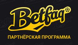 Партнерка BetAdvert (монетизация спортивного и беттинг-трафика)