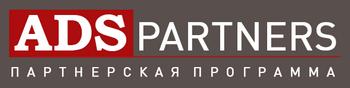 Партнерская программа ADS Partners (гэмблинг)