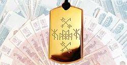 Партнерская программа «Bogrun - амулет богатства»