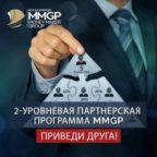 Кейс: 124 000 рублей за 5 часов работы на партнерке форума